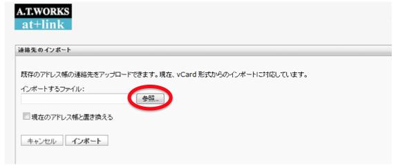 画面左のメニューから「Logout」をクリックすると、ログアウトできます。