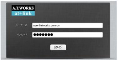 Add User」をクリック