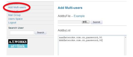 左のメニューから「Add Multi-users」をクリック
